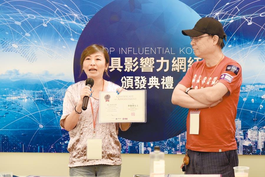 6日,香港「最具影響力網紅」稱號頒獎。(中新社)