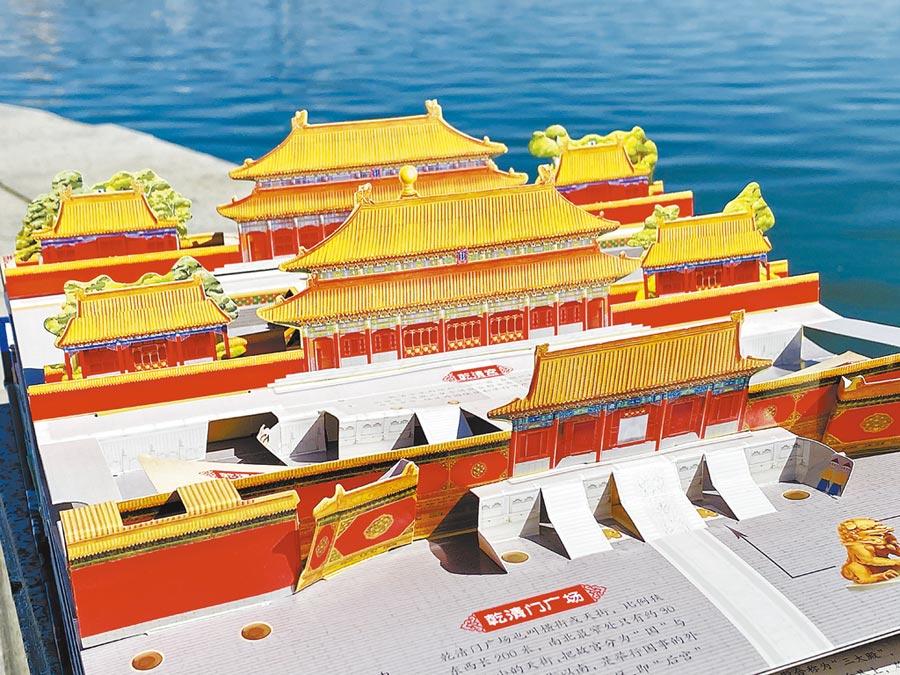 《打開故宮》一書全長3.2米,有大小零件數百個,故宮沿中軸線的大型建築幾乎都被收納進去。