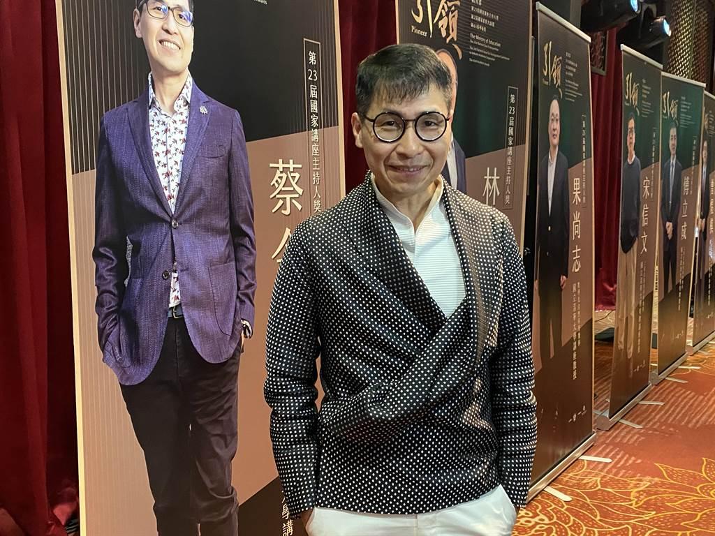 49歲的台師大學習資訊專業學院院長蔡今中,是最年輕的終身榮譽國家講座主持人。(林志成攝)