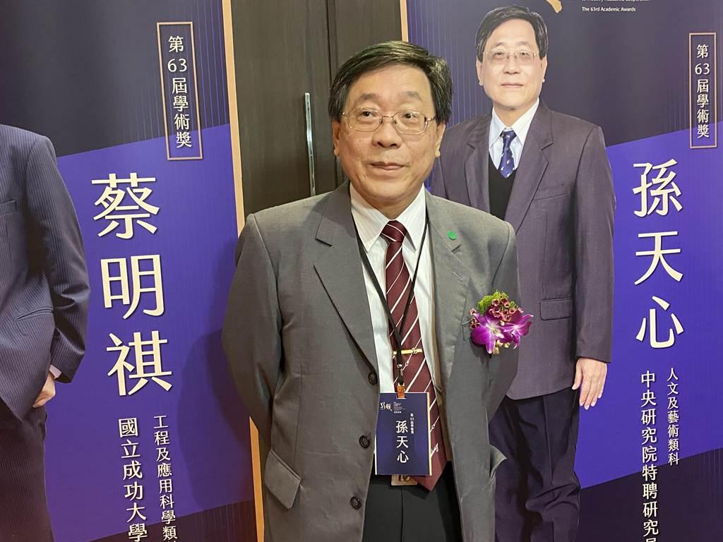 中研院語言所研究員孫天心,獲得今年教育部學術獎的殊榮。(林志成攝)