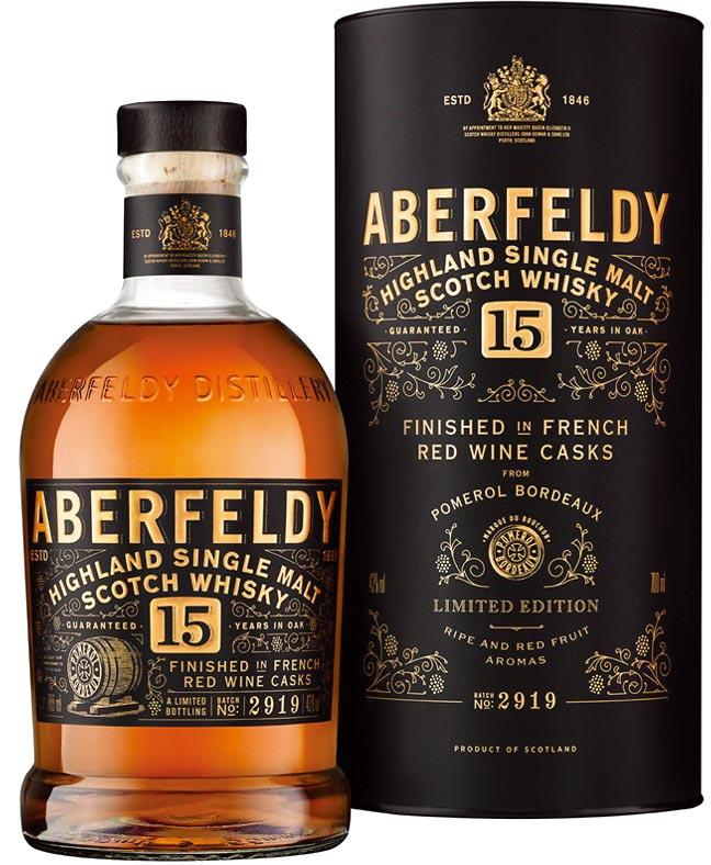 艾柏迪15年單一麥芽蘇格蘭威士忌特仕版台灣限量1,500瓶,建議售價2,250元。圖/業者提供
