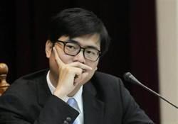 陳東豪:高雄代理市長98%是陳其邁