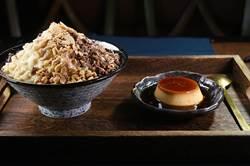 獨〉台北昭和冰室  讓「呷冰」成了一種浪漫體驗