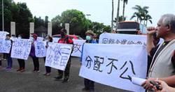 不滿礦石稅分太少 太魯閣族進議會拉布條抗議