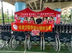 圓夢愛心關懷協會 捐150台輪椅給銀髮長輩和身障者