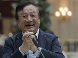 華為有「秘密武器」 科技戰預估3-5年後打勝仗