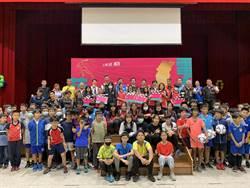 花蓮縣首屆電影節 2020「以鏡誌動」攜手全民運 於北埔國小盛大開幕