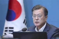 智庫報告:文在寅「朝鮮半島仲裁者」角色被他搶走