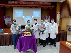 多針電燒治療肝癌半年6例  台大雲林分院:we can help