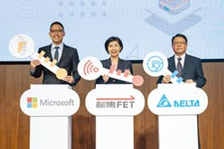 台達電遠傳微軟聯手 5G智慧工廠亮相 全台首座