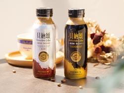 貝納頌推出「鑑賞級.極品」系列咖啡