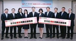 台中銀證券高雄據點 開幕