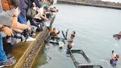 野柳漁港 將成新北首處保育區