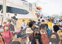 300人踩線團 行銷澎湖之美