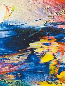流體藝術──看林蒼鬱的視覺音樂