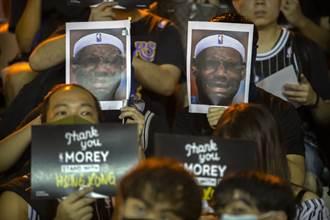 挺黑人不挺港人?NBA被嘲笑雙重標準