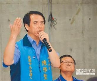 不查沒事找碴有事?陳學聖驚:民進黨不只一位「謝志偉」