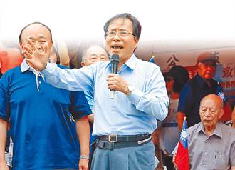 台灣通緝犯在美死都抓不回來 李來希轟:司法互助假的嗎