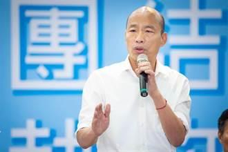 韓國瑜11日號召動員 「著白衣」2用意曝光