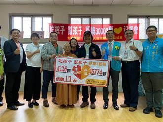 「吃粽子、幫孩子」 社福團體自助助人