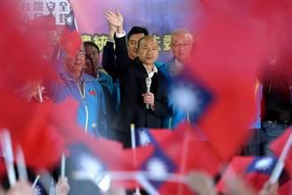 林上雋》一場罷免 台灣民主輸光