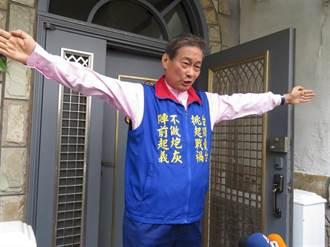 批美國嚴重踐踏人權!張安樂號召民眾周五AIT前抗議
