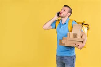 點餐少填地址 外送員撿到槍怒嗆:「湯汁甩你臉!」
