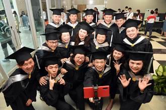 中山大學第21屆EMBA畢業獻禮  出版《勇氣的力量》