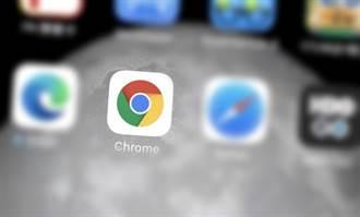 反種族歧視 Chrome將禁用黑名單/白名單描述