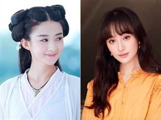 趙麗穎經典電視劇翻拍電影版 女主角換她粉絲全罵爆