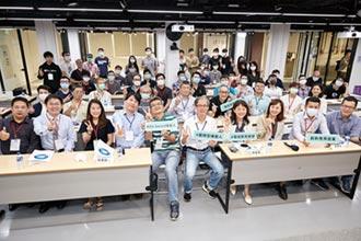 機器人創新應用徵件 台北場活動爆滿