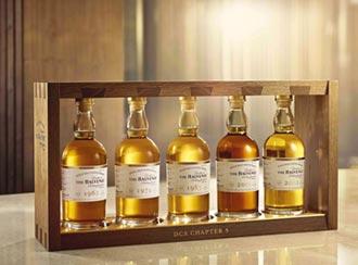 百富首席調酒師典藏系列 珍稀原酒最終章上市
