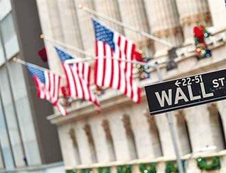 美中金融戰誰有勝算