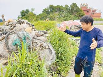 環保艦隊 年清367公噸海漂垃圾