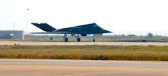 被擊落的美F-117 動搖空戰霸權
