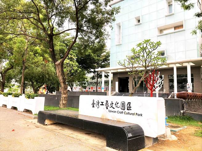 草屯鎮台灣工藝文化園區是南投的藝文亮點。(盧金足攝)