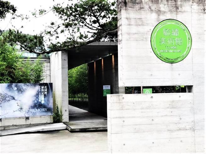 九九峰山下的藝術園區,匯聚美術館與藝術家 ,吸引很多民眾來朝聖。(盧金足攝)