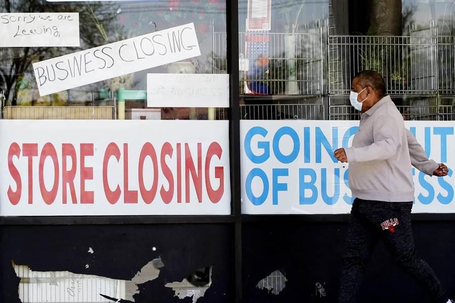 美國國家經濟研究局(National Bureau of Economic Research)旗下的經濟測定委員會8日宣布,新冠肺炎疫情爆發後,美國經濟早在今年2月進入衰退期,終結史上最長的經濟擴張。(資料照/美聯社)