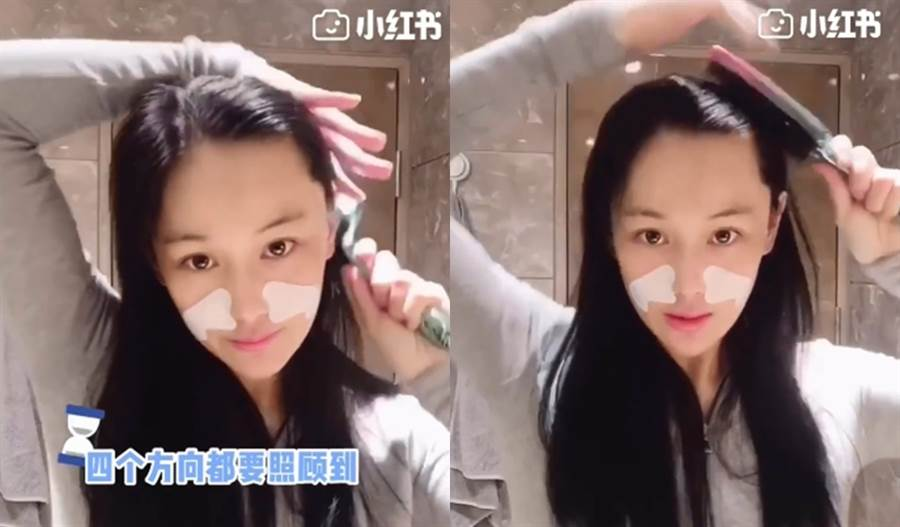 張馨予分享自己的梳頭保養秘訣。(圖/小紅書@張馨予)
