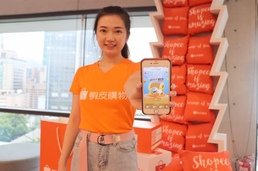 蝦皮購物今年618品牌旗艦推出多款互動遊戲助攻買氣,遊戲總獎勵破千萬!(蝦皮購物提供/黃慧雯台北傳真)