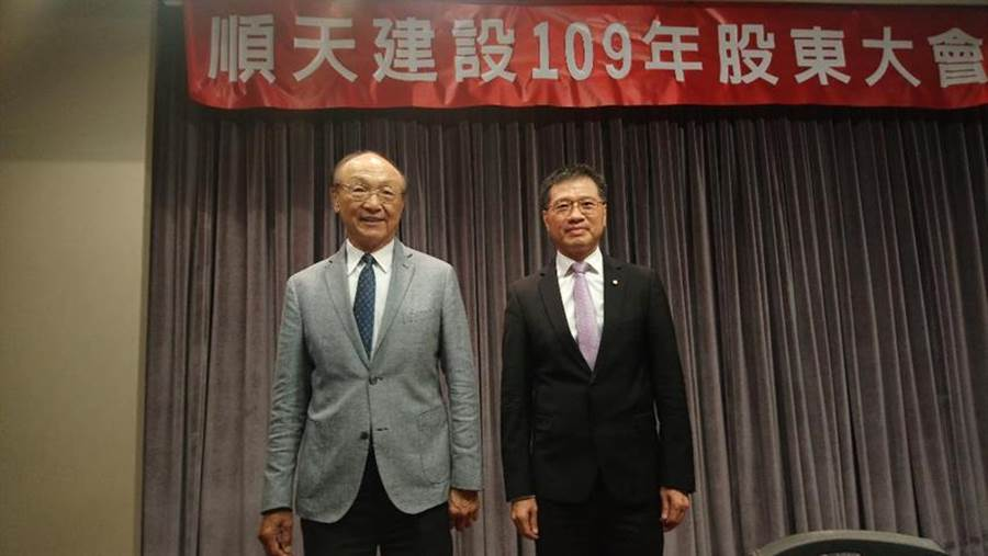 (順天董事長柯興樹(左)與總經理林丙申均表示,未來將積極推動都更開發案。圖/曾麗芳)