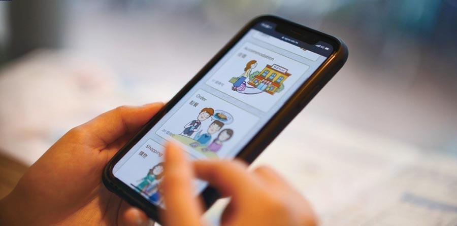 教育部針對來臺短期停留的外籍人士,推出即學即用的線上華語教材-華語101,深獲國內外學生及老師好評。圖/業者提供