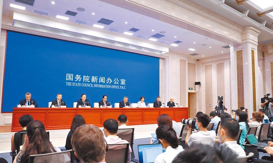 8日,大陸國務院新聞發布會,介紹《海南自由貿易港建設總體方案》有關情況。(中新社)