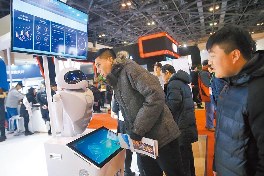 台灣對於國際金融理財產品推動過於保守。圖為北京國際金融博覽會上,民眾與智慧機器人互動。(新華社)