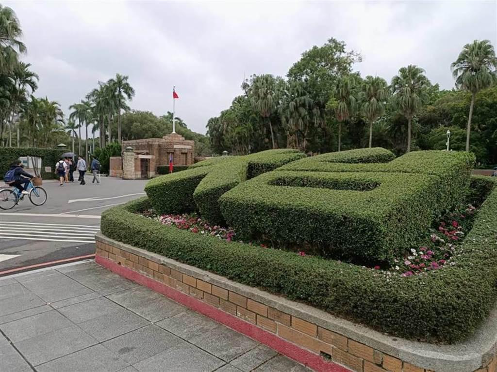 台灣大學。(簡立欣攝影)
