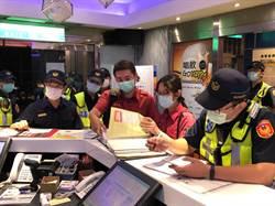 樹林分局防疫不鬆懈 特種營業逐步解封仍嚴查