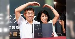 資深媒體人:陳國祥》陳佩琪代表柯文哲嗎