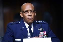 美史上首位!非裔出任空軍參謀長