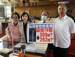 市議員關心台灣智慧營運塔進度? 都發局:分析評估出爐將進行設計