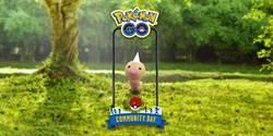 《Pokémon GO》6月獨角蟲社群日時間與獎勵完整揭曉